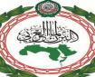 البرلمان العربي يطالب بوقف قرار الاحتلال السماح للجماعات المتطرفة بأداء الصلوات في باحات الأقصى