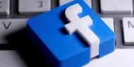 """""""فيسبوك"""" يواجه انتقادات بسبب ترويج إعلانات حول السجائر والكحول للقصر في أستراليا"""