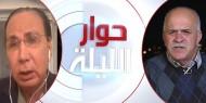 خاص بالفيديو   حوار الليلة: بايدن يسعى إلى تصحيح العلاقات مع الفلسطينيين وإعادة وضع حل الدولتين