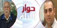 ما الذي ينتظره الشارع الفلسطيني من الانتخابات العامة؟؟