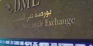دبي: إطلاق منصة تداول مباشر لخامات شرق أوسطية