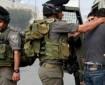 جيش الاحتلال يعتقل شابا من القدس المحتلة