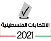 في الساعات الأخيرة.. محكمة الانتخابات تتلقى 24 طعنا في الضفة وغزة