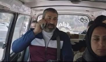 """ياسر جلال يوضح حقيقة مشهد الموبايل المقلوب في """"ضل راجل"""""""