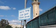 الاحتلال يؤجل إصدار القرار بقضية بيوت حي الشيخ جراح إلى الخميس المقبل