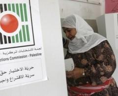 مطالبات بإجراء انتخابات بلدية في غزة تزامنا مع الضفة