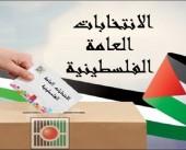 بعد أسبوع على قرار تأجيل الانتخابات.. مطالبات بتحديد موعد جديد