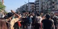 ميانمار: انفجارات في 3 مدن واستمرار الاحتجاجات على الانقلاب