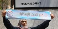 منظمات فلسطينية تدعو للحوار قبل الانجراف إلى نتائج كارثية بعد تأجيل الانتخابات