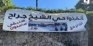 محكمة الاحتلال تعقد جلسة بشأن عائلات الشيخ جراح الإثنين المقبل
