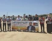 وقفة تضامنية مع الأسير الصحفي المضرب الريماوي أمام سجن عوفر