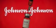 """أمريكا: وقف استخدام 70 مليون جرعة من لقاح """"جونسون آند جونسون"""""""