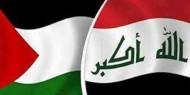 العراق يرحب بالتوصل إلى اتفاق وقف إطلاق النار في غزة