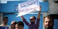 توصية فيسبوك بالتحقيق حول التحيز ضد المحتوى الفلسطيني