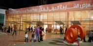 اختيار إسبانيا ضيف شرف الدورة الـ40 من معرض الشارقة الدولي للكتاب