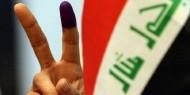 بغداد: الحزب الشيوعي يقرر مقاطعة الانتخابات البرلمانية المقبلة