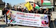 انطلاق سلسلة فاعليات إحياء الذكرى الثامنة لرحيل القائد أبو علي شاهين