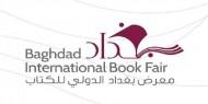 بغداد تستعد لإقامة معرض الكتاب الدولي بمشاركة 228 دار نشر