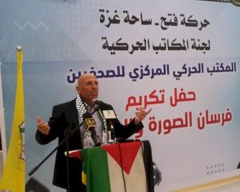 بالفيديو|| أبو زايدة يؤكد مشاركة تيار الإصلاح الديمقراطي في انتخابات نقابة المحامين