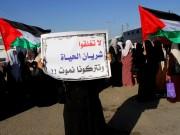 المنظمات الأهلية تحذر من تداعيات تشديد الحصار على غزة