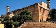 مستوطنون يجرفون حيا تاريخيا قرب الحرم الابراهيمي في الخليل