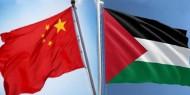 الصين تقدم منحة طارئة بقيمة مليون دولار لفلسطين