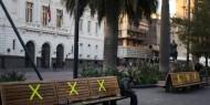 تشيلي تعلن إغلاق العاصمة بسبب تفشي فيروس كورونا
