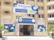 خاص بالفيديو والصور|| جامعات غزة تحرم آلاف الطلاب من دخول الامتحانات لعجزهم عن سداد المصروفات