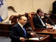 الكنيست يمنح الثقة للحكومة الجديدة برئاسة بينيت