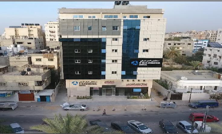قرار بإغلاق مركز الإخصاب في مستشفى الحلو الدولي في غزة
