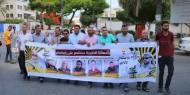 بالصور   تيار الإصلاح يشارك في وقفة تضامنية مع الأسرى أمام مقر الصليب الأحمر بغزة