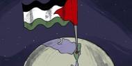 فلسطينية