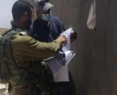 محكمة إسرائيلية تؤجل نظر استئناف أهالي حي عين اللوزة بسلوان