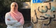 الاحتلال يفرج عن الناشطة المقدسية منى الكرد بكفالة وشرط