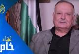 لقاء خاص مع الكاتب وعضو المجلس الثوري لحركة فتح الأستاذ عدلي صادق