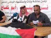 بالفيديو|| غسان بنات: السلطة عرضت علينا تعويضات مادية لإنهاء القضية وهو أمر مرفوض
