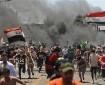 العراق: الآلاف يشاركون في تظاهرة احتجاجا على انقطاع الكهرباء