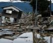 اليابان: فقدان 20 شخص في انهيارات أرضية جراء الأمطار