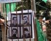 """""""نزال"""" يكشف عن تفاصيل مباحثات """"حماس"""" مع المخابرات المصرية في القاهرة"""