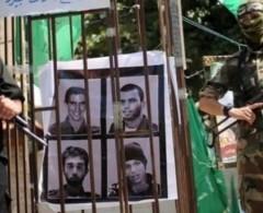 قناة عبرية: اجتماع قريب بشأن إبرام صفقة تبادل بين حماس والاحتلال