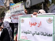 متضررو عدوان 2014 يطالبون اونروا بتنفيذ وعودها ويهددون بالتصعيد