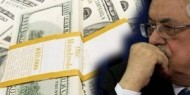 إعلام عبري: إسرائيل تدرس تخفيف الأزمة الاقتصادية للسلطة بعد ضغط أمريكي