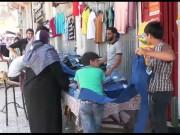 عيد الأضحي يوفر فرصا للعمل في غزة