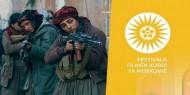موسكو تبدأ أعمال المهرجان الدولي للأفلام الكردية