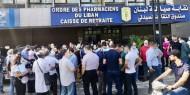 لبنان: الصيادلة يدخلون في إضراب عام بسبب نقص الأدوية