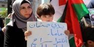 تيار الإصلاح: حكومة الاحتلال تنتهج سياسة انتقامية من خلال  احتجاز جثامين الشهداء