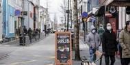 آيسلندا: إعادة فرض قيود كورونا للحد من تفشي فيروس كورونا