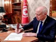 القضاء يبدأ تحقيقا مع أكبر حزبين سياسيين في تونس
