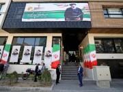 """إيران تتهم الولايات المتحدة بـ""""العناد"""" وتعطيل المحادثات النووية"""