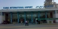 أفغانستان: إعادة فتح مطار كابول أمام الرحلات التجارية الدولية